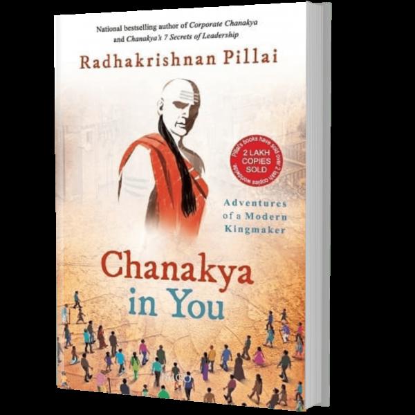Chanakya In You by Radhakrishnan Pillai eBook