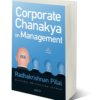 Corporate Chanakya on Management eBook